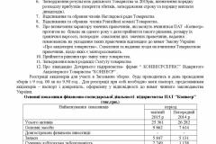 ogol_v_gaz